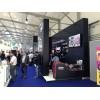 Spatii Expozitionale si conferinte din Bucuresti si Romania