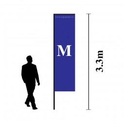 Steag Dreptunghiular Personalizat 3.3m (M)