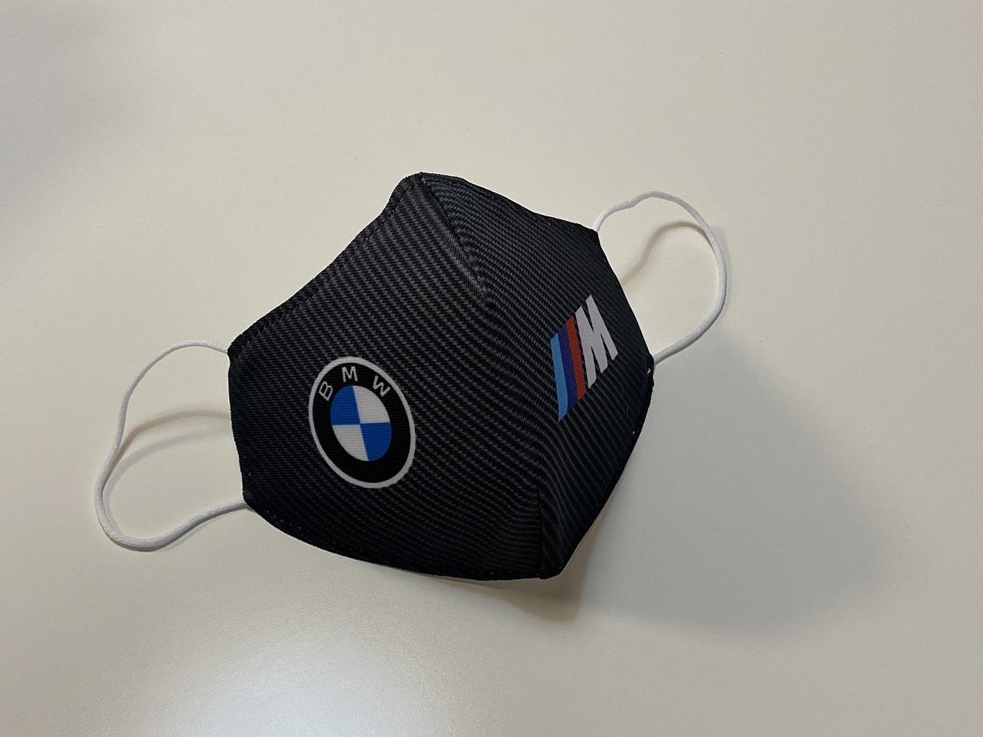 masca bmw motorsport carbon