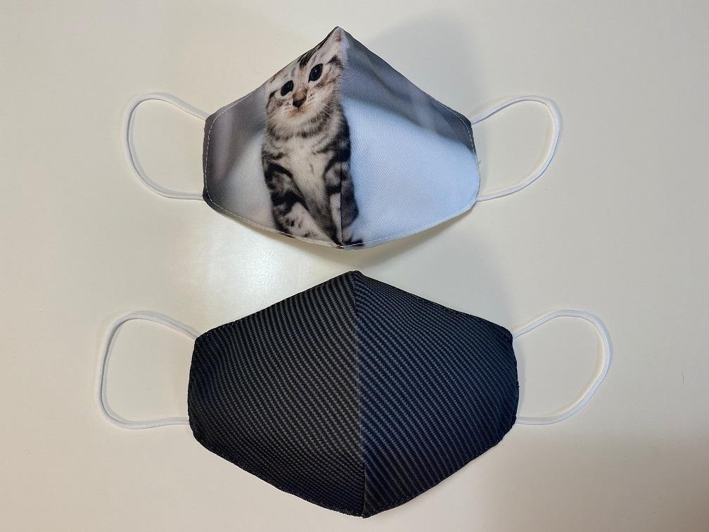 masca personalizata pisica, carbon